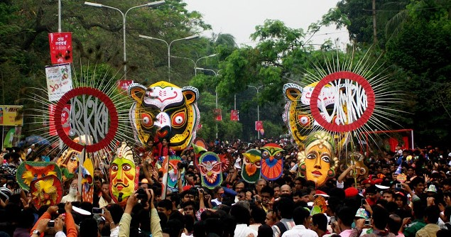 Pohela Boishakh Celebrations in Dhaka, Bangladesh