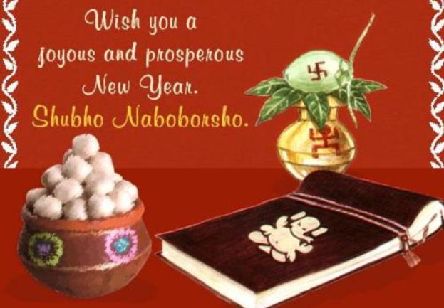 Pohela Boishakh Quotes in Picture