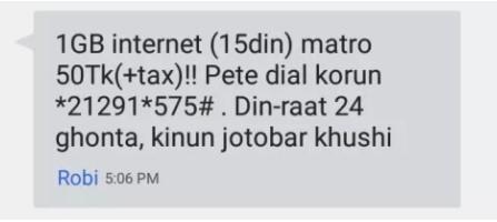 Robi 1GB Internet 50 TK with Validity 15 Days Offer 2018