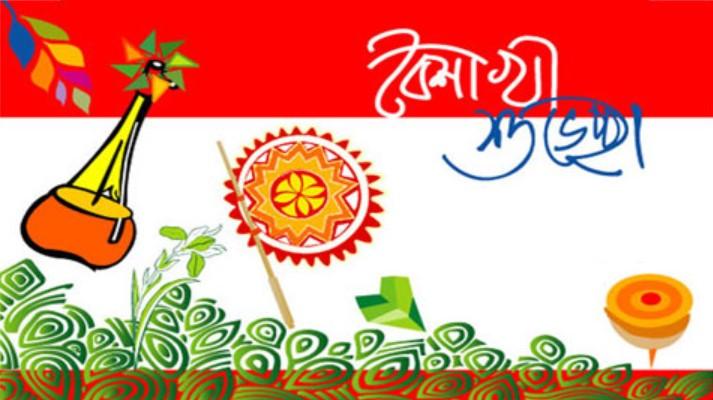 Shuvo Noboborsho HD Wallpaper