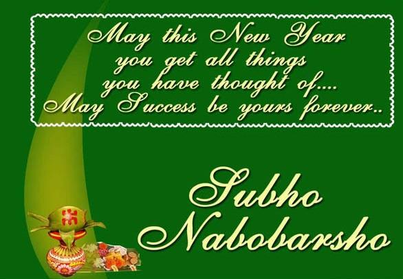 Shuvo Noboborsho Quotes in English