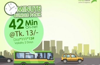 Teletalk 42 Minutes 13 TK Offer 2018