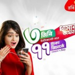 Robi 3GB 77 TK Offer