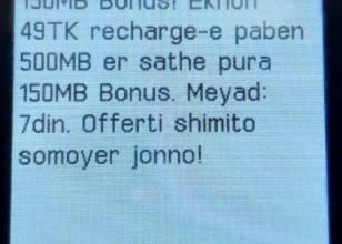 Banglalink 150 MB Bonus Offer 2018