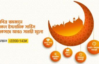 Banglalink Amazing Ramadan Bundle Offer 2018