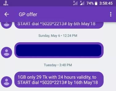 GP 1GB 29 TK