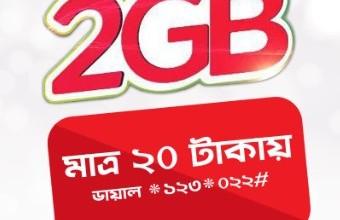 Robi 2GB 20 TK Dhamaka Internet Offer Activation Code, Validity