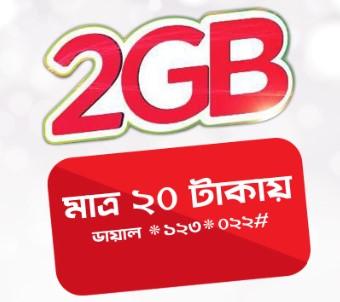 Robi 2GB 20 TK