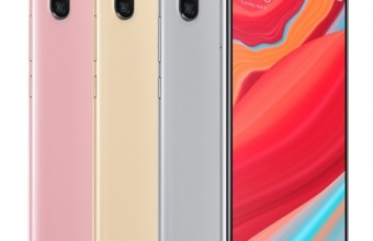 Xiaomi Redmi S2 Price In Bangladesh, Full Specifications, Features, Review