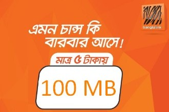 Banglalink 100 MB Internet 5 TK Offer (7 Days Validity)