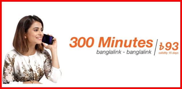 Banglalink 300 Minutes 93 TK Offer