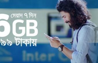 GP 6GB Internet 199 TK Offer