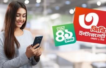 Robi 3GB Internet 41 TK Offer