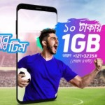 GP 1GB Internet 10 TK Offer