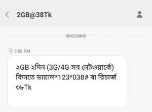 Airtel 2GB 38 TK Internet Offer
