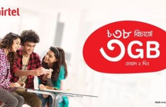 Airtel 3GB 38 TK Internet Offer 2018 Activation Code, Validity & Eligibility