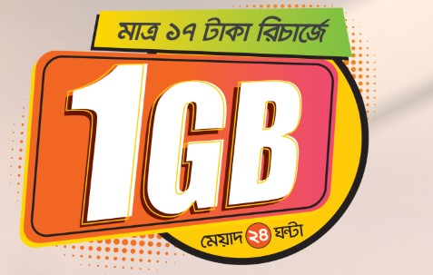 Banglalink 1GB 17 TK Offer