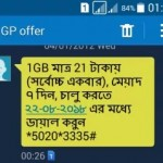 GP 1GB 21 TK Internet Offer 2018