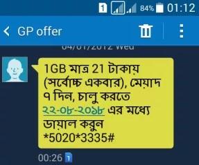 GP 1GB 21 TK Internet Offer 2018