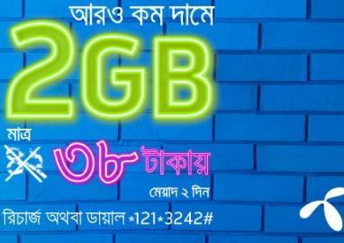 GP 2GB 38 TK