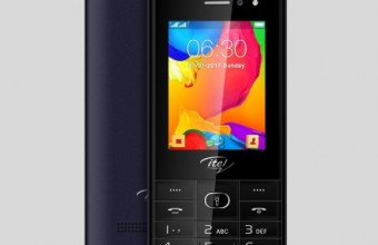 Itel it5231 Price in Bangladesh & Full Specifications