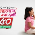 Robi 50paisa per min any number call rate offer