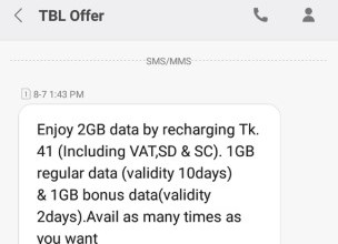 Teletalk 2GB 41 TK Offer Activation Code, Validity & Eligibility