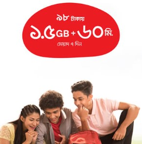 Airtel 98 TK Combo Bundle Offer – 1.5GB+60min@98TK