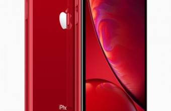 Apple iPhone XR Price In Bangladesh, Full Specifications, Features, Review