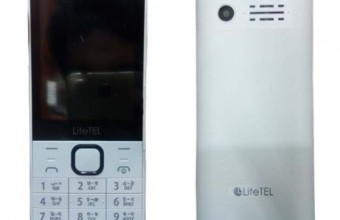 LiteTEL C1 Price in Bangladesh & Full Specifications