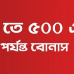 Robi up to 500 MB Bonus Internet Offer by iPay Recharge