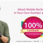 bKash 100% Cashback on Successful Self-Mobile Recharge of Tk 25