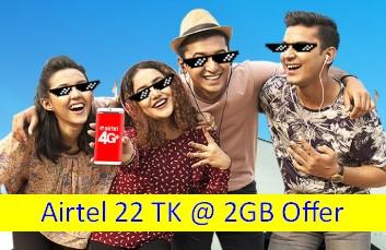Airtel 2GB 22 TK Internet Offer