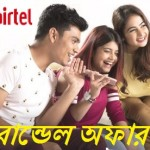 Airtel BD Bundle Offer