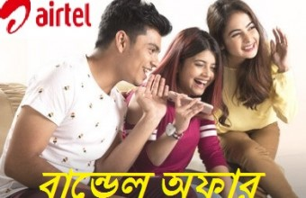 Airtel 64 TK Bundle Offer – 115 Minutes + 64 SMS + 64 MB