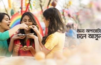 Banglalink MNP Offer 1GB Free + 0.54P/min Call Rate & 1GB@33TK