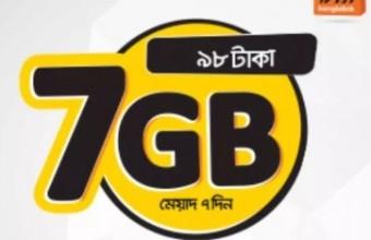 Banglalink 7GB 98 TK Internet Offer Activation Code, Validity & More