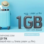 GP 1GB 21 TK Offer with 15Days Validity