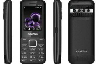 Maximus M314b Price in Bangladesh & Full Specifications