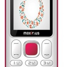 Maximus M88 Price in Bangladesh & Full Specifications