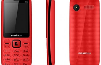 Maximus M8i Price in Bangladesh & Full Specifications