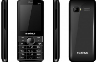 Maximus M9c Price in Bangladesh & Full Specifications