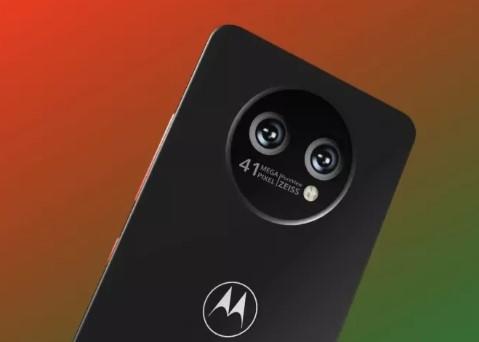 Motorola Moto G10 Image