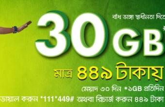 Teletalk 30GB 449 TK with 30 Days Validity Internet Offer
