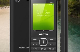 Walton MM15j Price in Bangladesh & Full Specifications