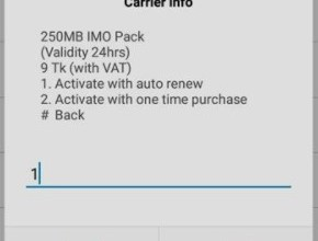 Airtel IMO Pack – 250 MB @ 9 TK