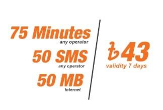 Banglalink 43 TK Bundle Offer – 75min+50SMS+50MB@43TK