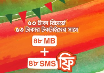 Banglalink Victory Day Offer 2018