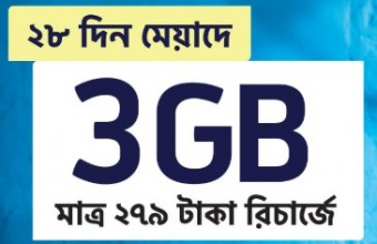 GP 3GB Internet 28Days at 279 TK Offer