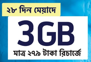 GP 3GB Internet 28Days 279 TK Offer